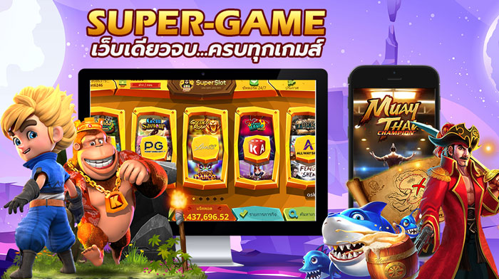 super-game